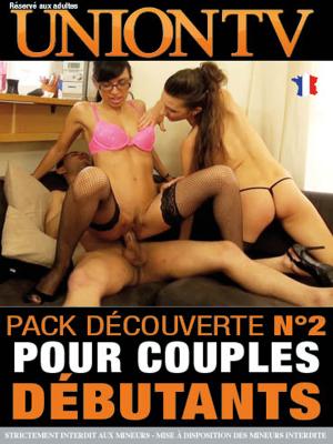 Pack découverte n°2 pour couple débutant
